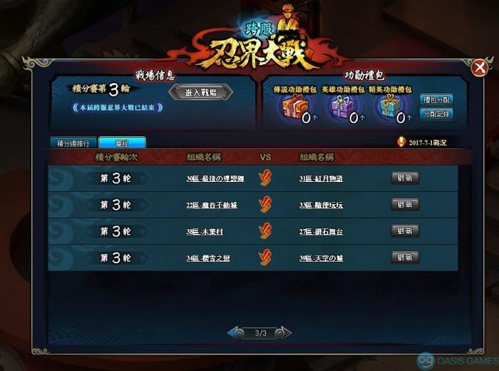 Screenshot_292