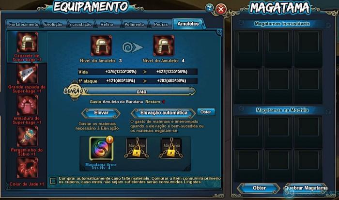 amuletos2s