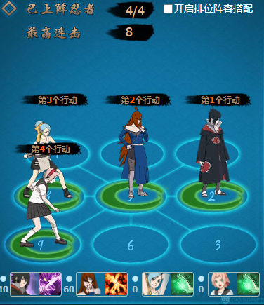 Screenshot_410