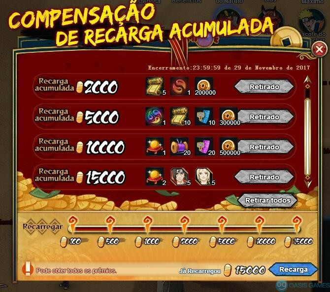 comprecarga