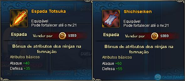 espada008