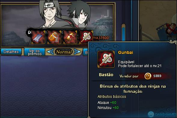 gunbai003