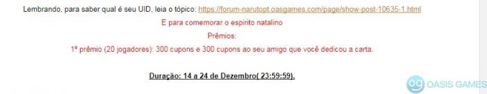 Screenshot_1212