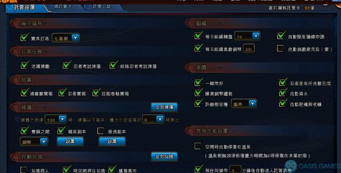 Screenshot_2018-06-10-09-49-18