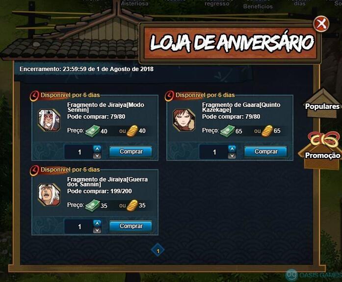 loja3