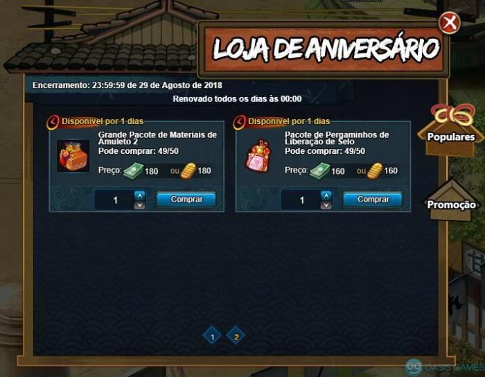 loja2