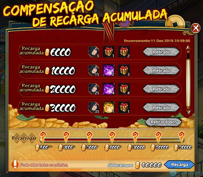 compemrecargaacum2