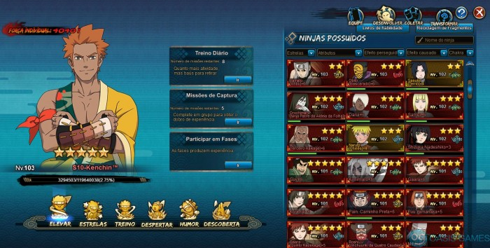 NarutoOnline200516235149