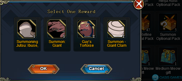 summon rebate NA