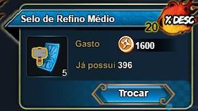 guildmedio