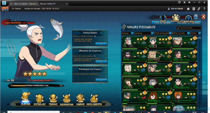 Naruto Online-05092021191824